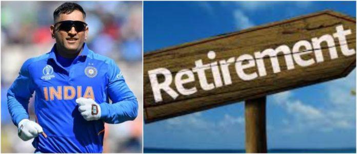 Dhoni's retirement plan revealed by his close friend