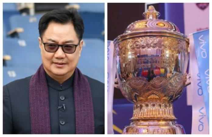 Indian Sports Minister Kiren Rijiju regards IPL 2020