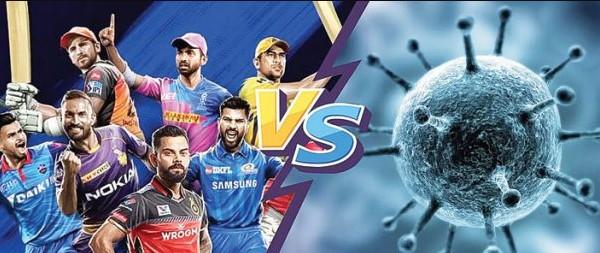 IPL vs Corona