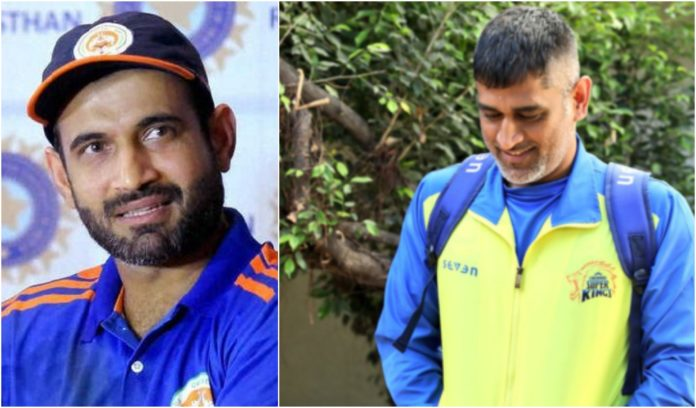 Irfan Pathan suggest BCCI would consider MS Dhoni in T20 world cup
