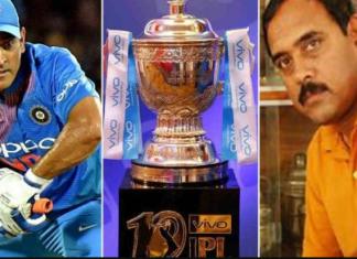 Keshav Ranjan Banerjee on Dhoni's carrier