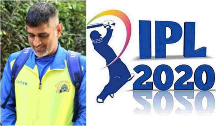 IPL use CSK skipper MS Dhoni's photo to create awareness