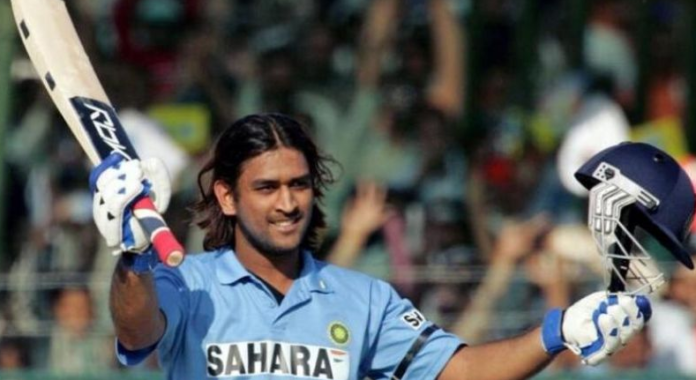 MS Dhoni made his first maiden ODI century