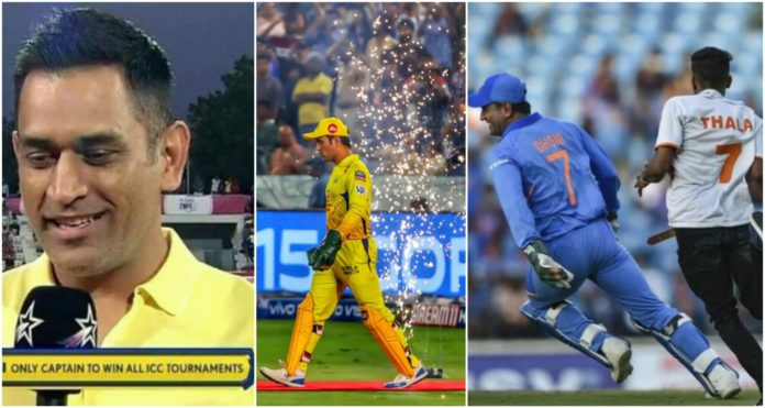 Fans begin preparations for Thala MS Dhoni's birthday