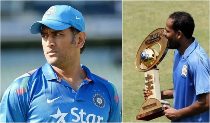 MS Dhoni planning to play Syed Ali Trophy