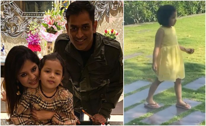 MS Dhoni's daughter Ziva Dhoni helps staff clean garden amid coronavirus lockdown