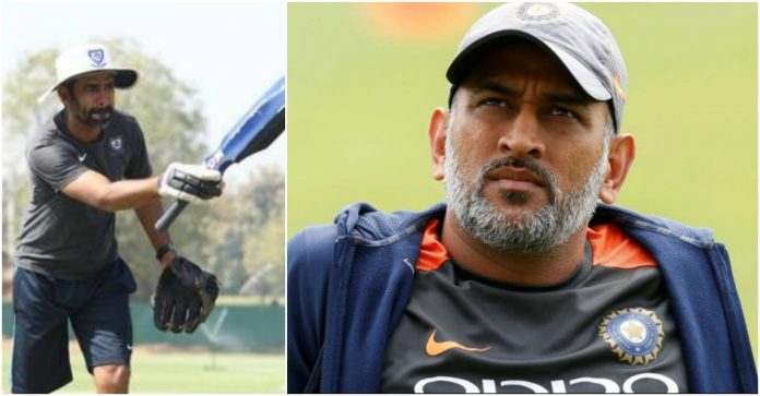 Ajay Ratra and MS Dhoni