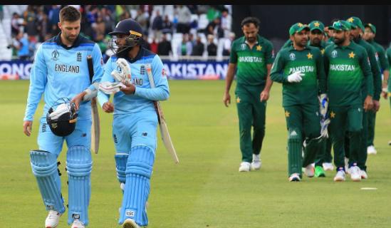 Pakistan Team For England Tour