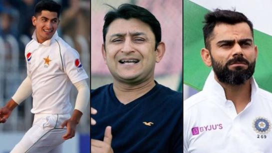 Virat Kohli Will Be Naseem Shah's Bunny Anytime: Faisal Iqbal
