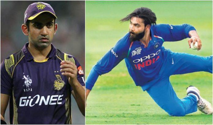 Gautam Gambhir Calls Ravindra Jadeja as Best Fielder in World Cricket