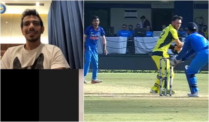 Dhoni's advice Chahal to dismiss Maxwell in ODI series