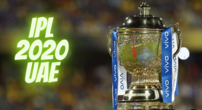 IPL 2020 to host by UAE