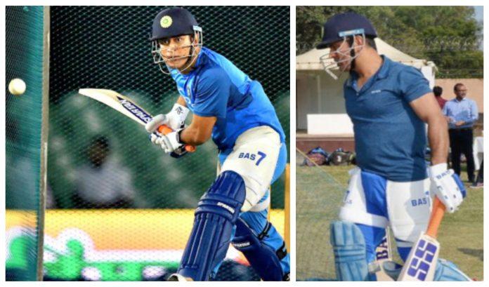 Dhoni's preparation for IPL 2020