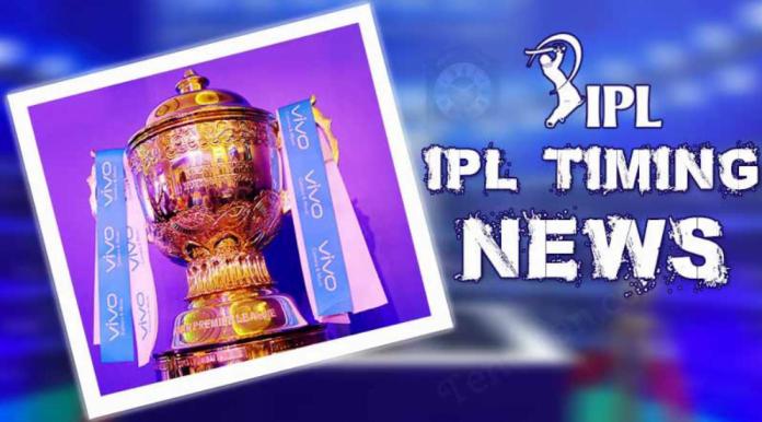 Changes in IPL 2020 schedule