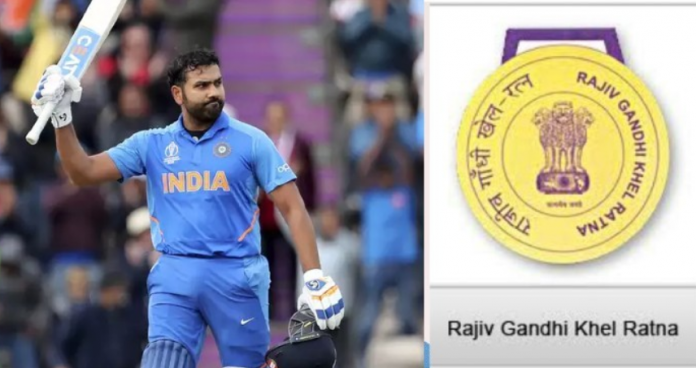 Why Rohit Sharma awarded Rajiv Gandhi Khel Ratna Award