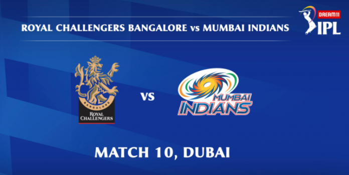 IPL 2020 RCB vs MI