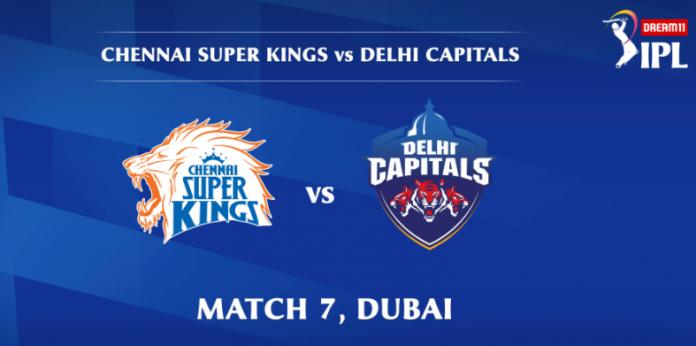 IPL 2020 CSK vs DC