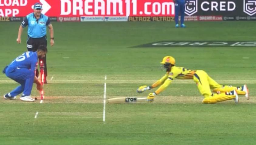 Ruturaj Gaikwad dismissed for 5 runs.