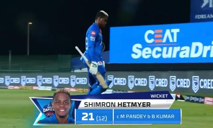 Hetmyer dismissed for 21 runs