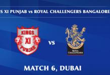 KXIP vs RCB IPL 2020