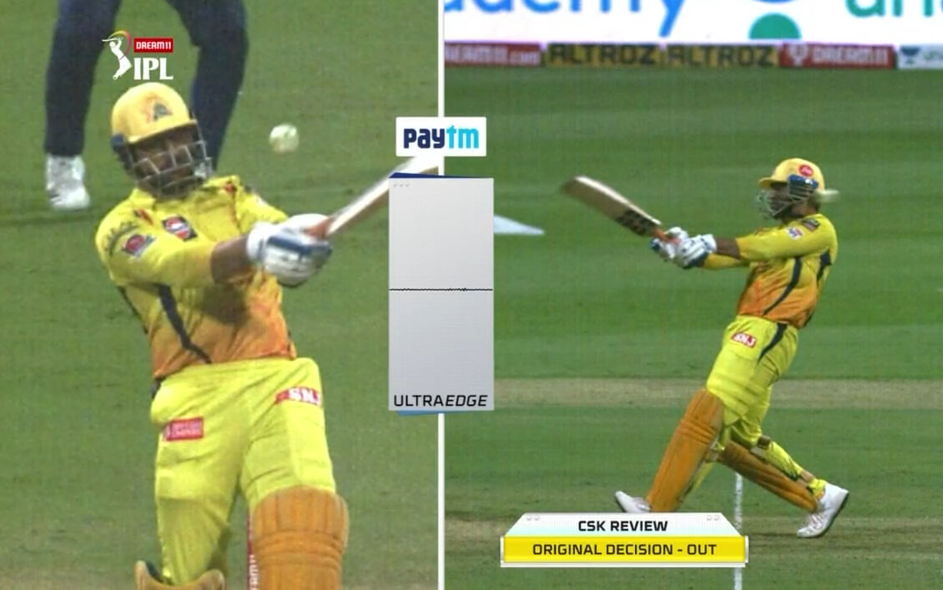 MSD wicket decision
