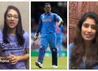 Smriti Mandhana And Mithali Raj Praises MS Dhoni