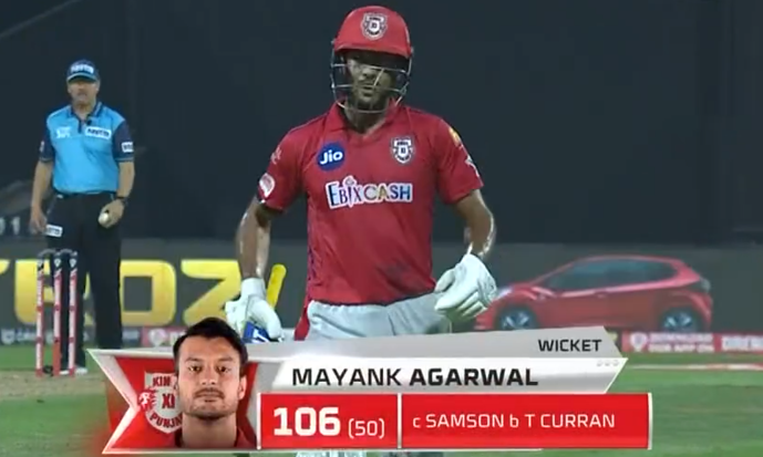 IPL 2020 RR vs KXIP Mayank Agarwal dismissed for 106 runs