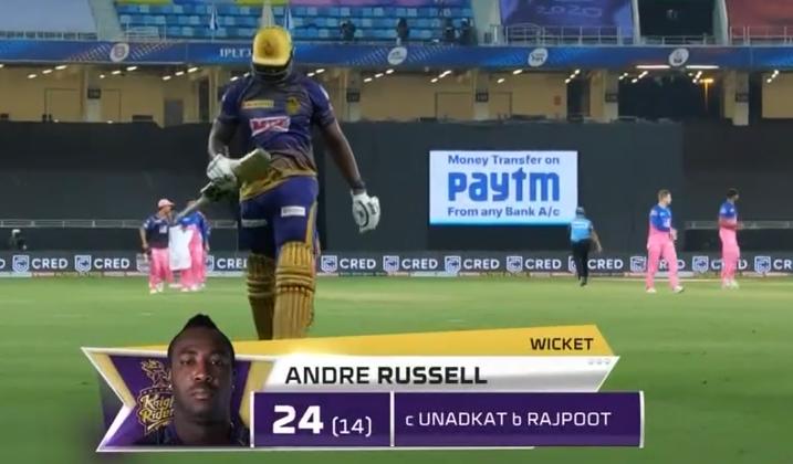 IPL 2020 RR vs KKR Russell dismissed for 24 runs