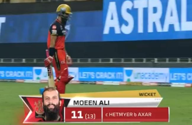 Moeen Ali dismissed for 11 runs