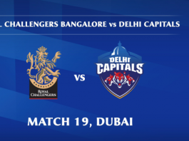 IPL 2020 RCB vs DC