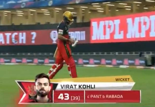 IPL 2020 RCB vs DC | Kohli dismissed for 43 runs