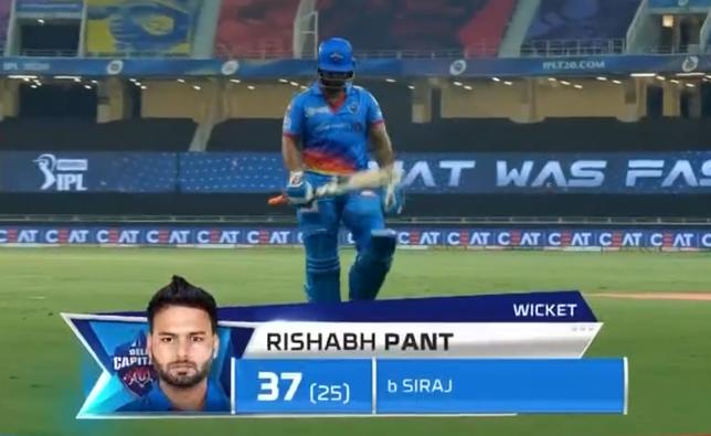 IPL 2020 RCB vs DC Pant dismissed for 37 runs