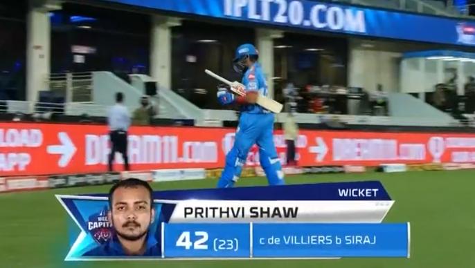 IPL 2020 RCB vs DC Shaw dismissed for 42 runs