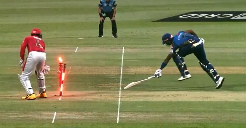 IPL 2020 KXIP vs MI SuryaKumar Yadav run out by a direct hit from Shami