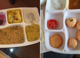 Syed Mushtaq Ali trophy players made a complaint about food quality