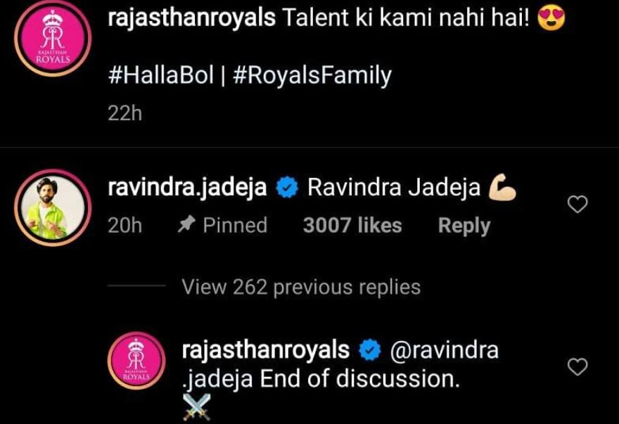 Jadeja reply to RR