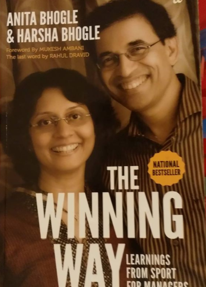 Bhogle and his wife Anita Bhogle have written a book titled The Winning Way