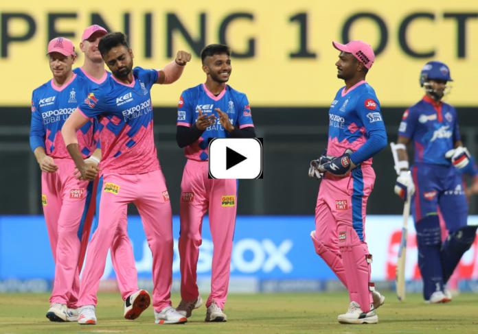 Rajasthan Royals beats Delhi Capitals by 3 wickets