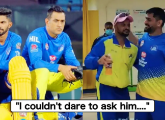 Ruturaj Gaikwad opens the exact scenario of the CSK dressing room when MS Dhoni announces his retirement from international cricket