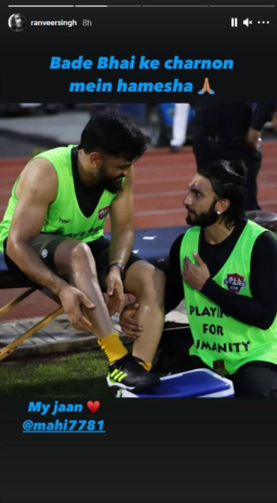 MS Dhoni spotter with Ranveer Singh during a friendly football match