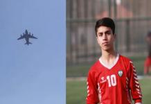 Zaki Anwari - a young Afghan footballer dies in fall from plane