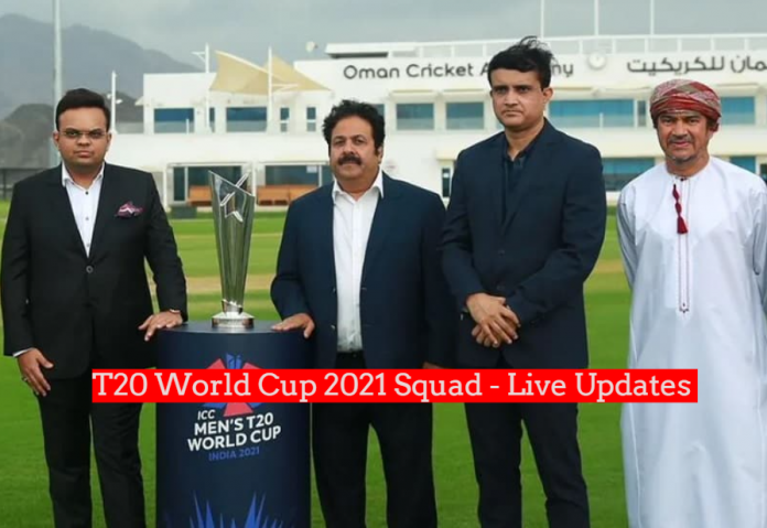 T20 World Cup Squad