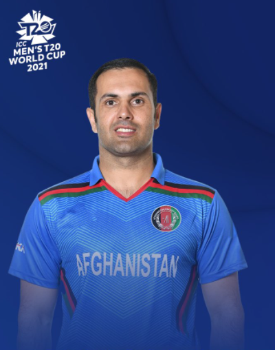 Afghanistan T20 WC jersey